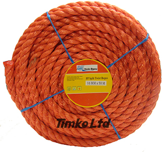 Polypropylene rope - 16mm Dia Red x 50m Mini Coil